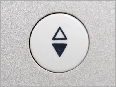 Botão posicionador da agulha
