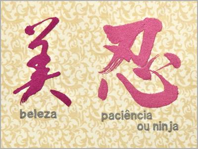 Bordados de caligrafia japonesa MC500E